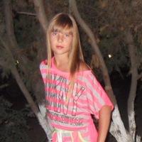 Дарья Прудникова, 6 сентября 1995, Хотимск, id213974337