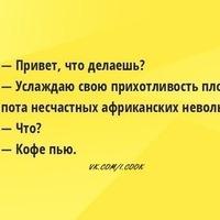 Лилия Валиуллина, 25 августа , Нижнекамск, id71579368