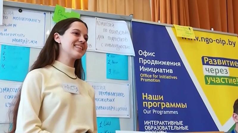 VID 20190Выборы в подростковый парламент города Столина. Предвыборные речи кандидатов.