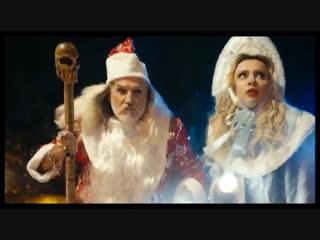 «Бородатый злодей» тизер клипа Сара Окс и Никита Джигурда