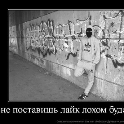 Саша Михеев, 11 октября 1998, Миасс, id167119872