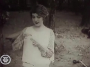 1990 Иллюзион Поцелуй Мэри Пикфорд