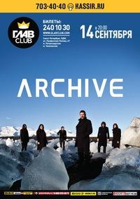 14.09 - Archive - ГЛАВCLUB С-Петербург