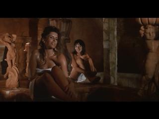 Мясник / Il macellaio (1998) Aurelio Grimaldi [RUS] DVDRip