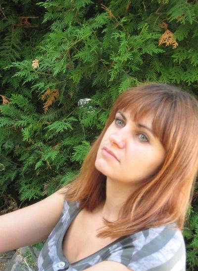 Тетяна Кушпінська, 29 июня , Тернополь, id60347666