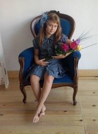 Sonya Bor