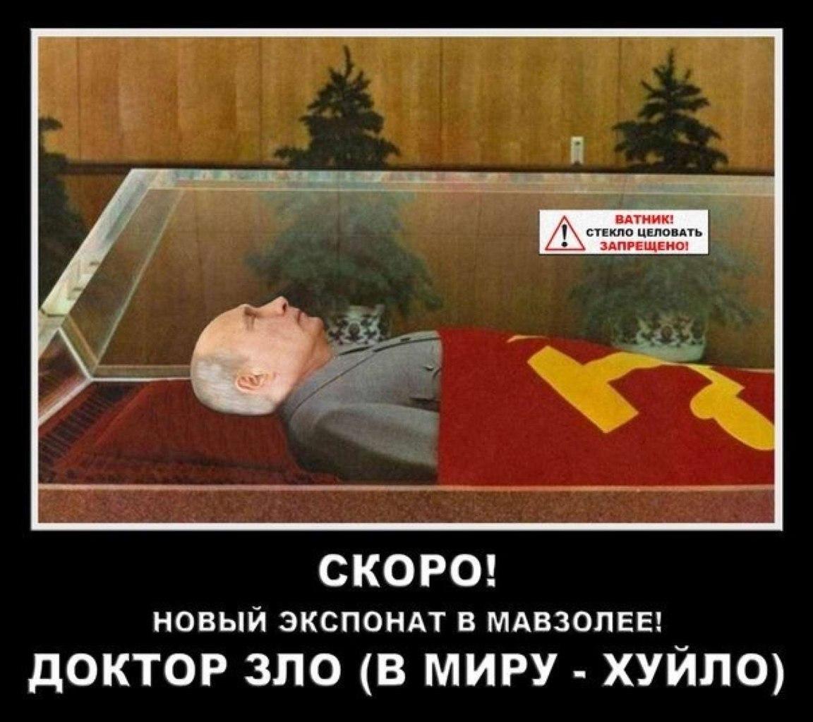 СНБО: Российские спецслужбы создали фейковую страницу пресс-центра АТО - Цензор.НЕТ 9478