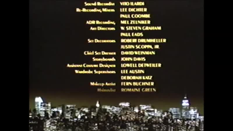 Movie End Credits 123 Muppets Take Manhattan