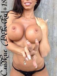 Сладкие и сексуалные сиски фото 10-102