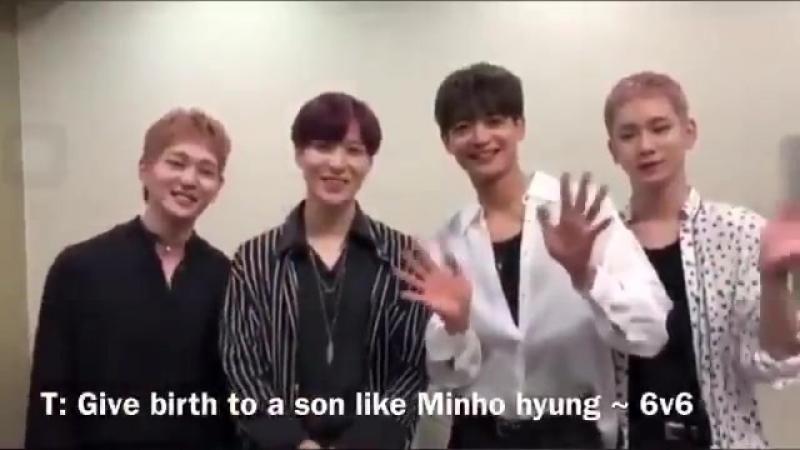 2min Taemin Minho SHINee Дай ван сына как Минхо-хен