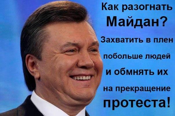 """Представитель Януковича в Раде говорит, что """"регионалы"""" будут голосовать за его законопроект по амнистии - Цензор.НЕТ 8495"""