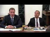 Medvedev on a trip