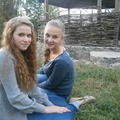 Иванка Заева, 8 сентября 1998, Киев, id133906236