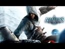 Assassins Creed прохождения на русском языке 17