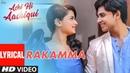 Lyrical Rakamma Video Song Ashi Hi Aashiqui Sachin Pilgaonkar Sonu Nigam Ft Abhinay Berde