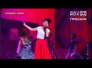 Ёлка - Тело офигело Премия MUSICBOX. 2013 г.