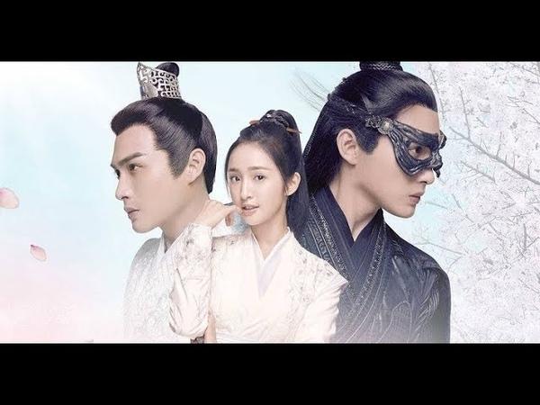 💕Легенда о Хуа Буци💕 Legend of Hua Buqi💕Xiao Nu Hua Bu Qi💕