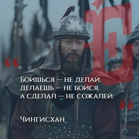 Анкета Ринат Башаров