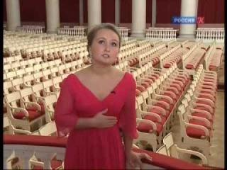 Царская ложа: Юлия Лежнева