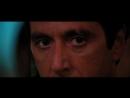 Лицо со шрамом 1983 / Scarface