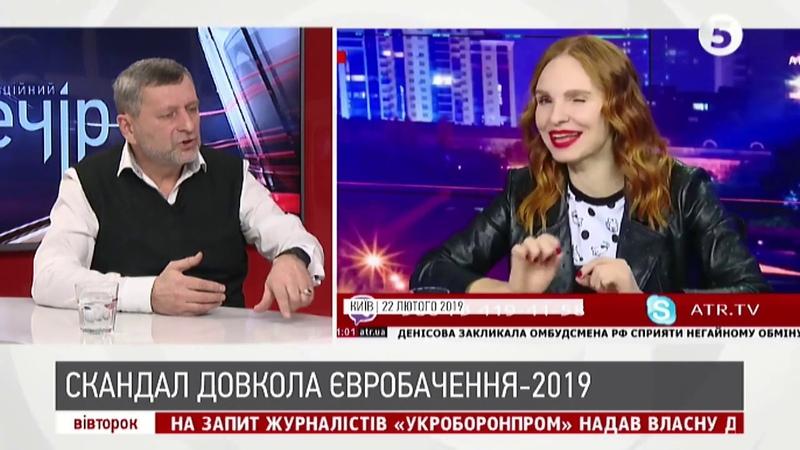 5 років анексії кримське питання у світі | Ахтем Чийгоз | Інфовечір - 05.04.2019