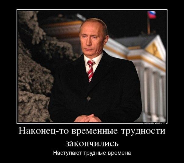 США проводят консультации по новым санкциям против РФ, - Госдеп - Цензор.НЕТ 4925