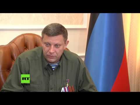 Präsident der Volksrepublik Donezk im Exklusiv-Interview: OSZE hält Minsker Abkommen nicht ein