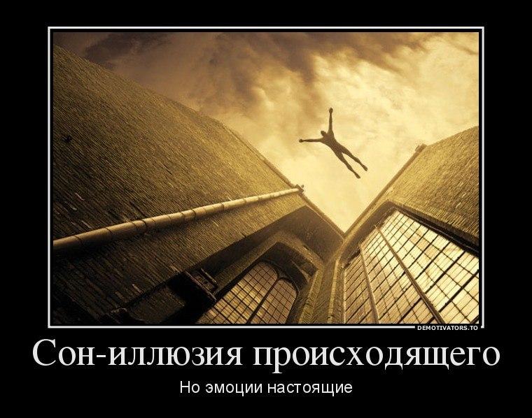 Меня, под трусиками фото русские десерт