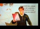 Михаил Лермонтов - Смерть поэта. Читает Александр Кавченков. Фестиваль МОЙ ПОЭТ.