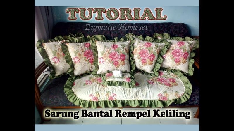 UNTUK PEMULA DIY cara membuat sarung bantal sofa dengan rempel2 keliling cushioncover