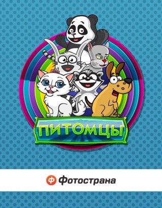 игры для детей бесплатно и без регистрации