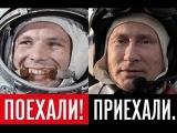БЛОГЕРЫ, СМИ, ЦЕНЗУРА: ЛДПР- цирк уехал, а клоуны остались (закон о сми в интернете 2014)