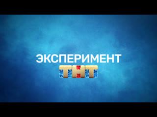 ПРЕМЬЕРА | «Школа экстрасенсов» | СКОРО | ТНТ