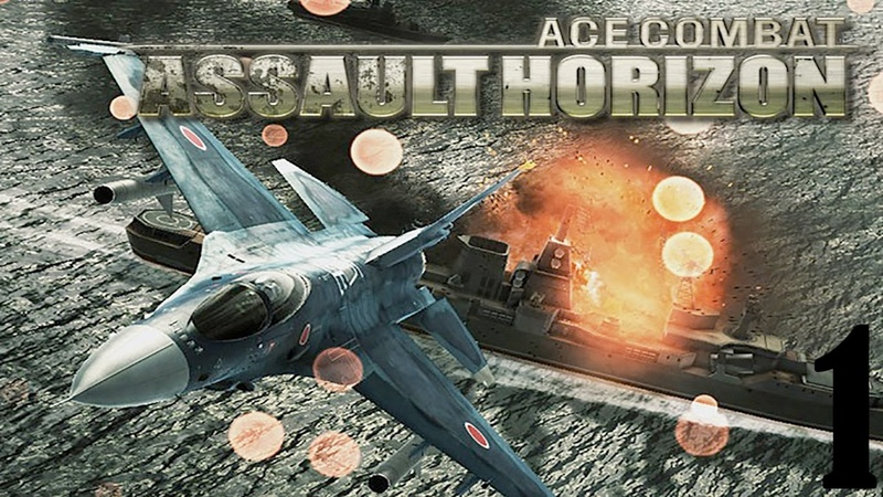 ACE COMBAT ASSAULT HORIZON Enhanced Edition (Часть 1)