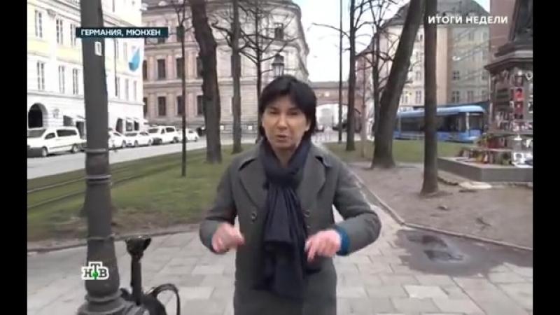 Итоги недели НТВ 18 02 2018 Смотреть до конца
