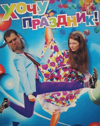 Наталья Липатова, 8 июня , Новосибирск, id14960781