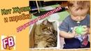 FB Кот Жулик и малыш Артур сидят вместе в коробке