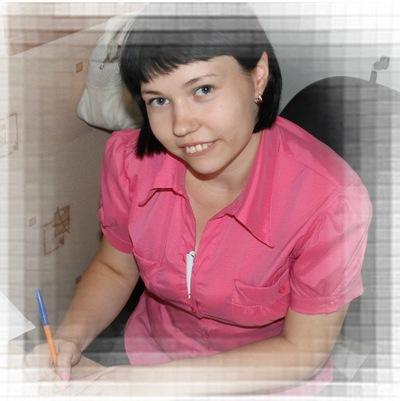 Александра Устюгова, 13 октября , Ковров, id34765584