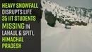 Heavy Snowfall disrupts Life; 35 IIT students missing in Lahaul and Spiti, Himachal Pradesh