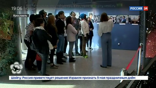 Новости на Россия 24 • Найти новых друзей: Россия принимают молодежный фестиваль