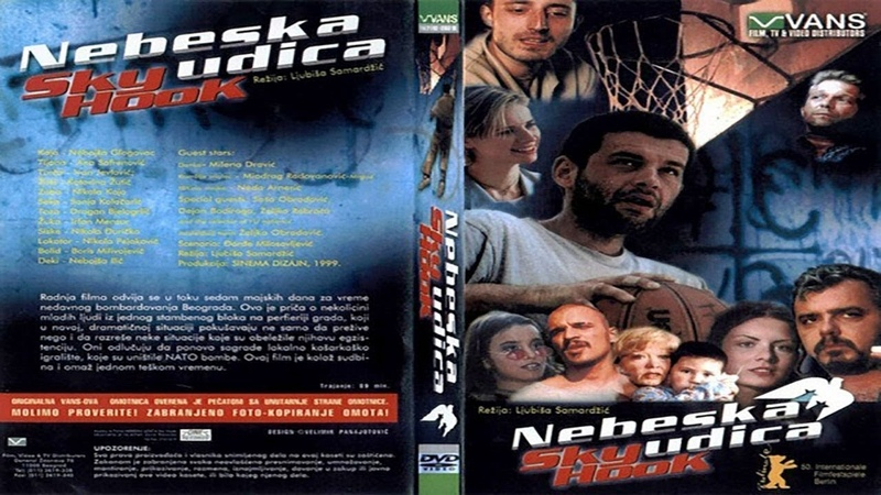 Nebeska Udica (2000) - CEO FILM