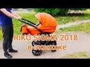 Новый уровень качества. Детская коляска RIKO SIGMA 2018 в коже.