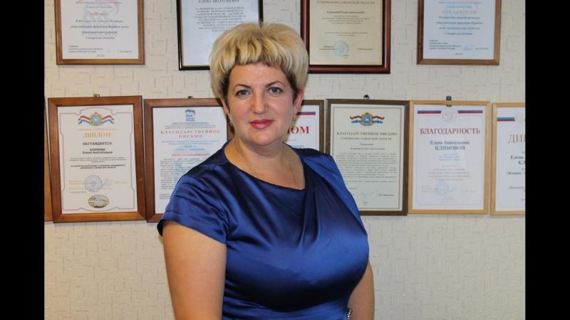 Климова Елена Анатольевна Дипломант Региоанльной акции Народное признание