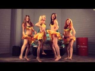 Ламбада. Школа Танца Ирины Шипицыной