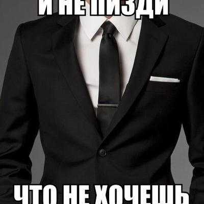 Сек Машина, 10 января 1984, Новокузнецк, id200205118