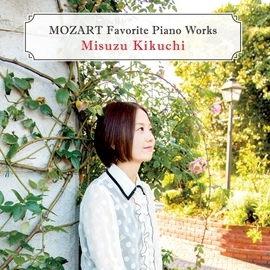 Wolfgang Amadeus Mozart альбом Mozart Favorite Piano Works