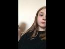 Алина Еремеева — Live
