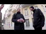 Сколько стоит купить демонстранта на Майдане. Съемки скрытой камерой (10.04.2014)
