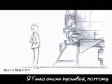 Hatsune Miku - Laika (rus sub)