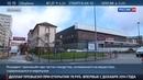 Новости на Россия 24 • Смертельное лекарство: расследование ЧП во Франции ведут сразу три комиссии